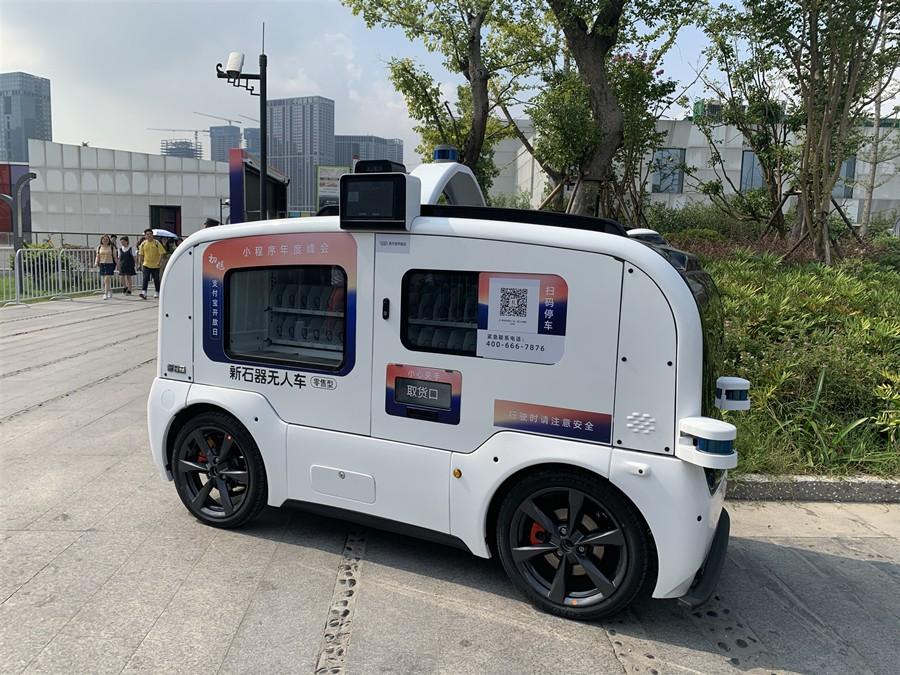 暖科技加持,无人零售车如何让用户体验极致到了新高度?