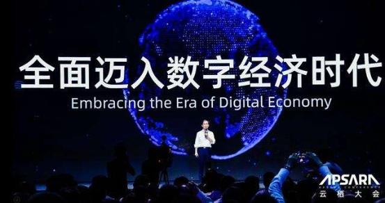 数字经济加速技术交融共生,3D传感技术引领商业模式新风潮