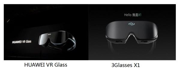 华为VR Glass发布,带给VR界和手机界的双重冲击?