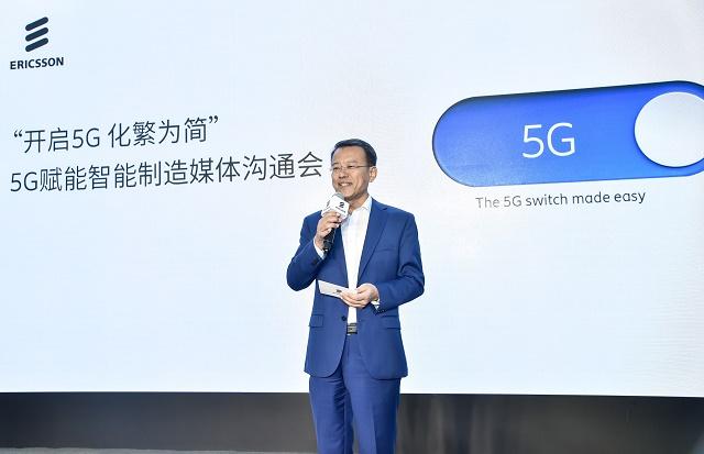 持续关注广电5G计划:爱立信希望成为中国广电5G合作伙伴