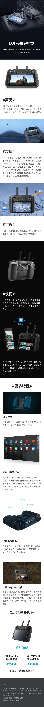 "CES 2019 DJI大疆带屏遥控器发布:适配""御"" Mavic2"