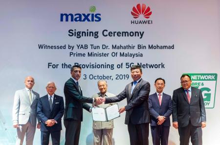 华为与Maxis达成合作,助力马来西亚5G发展
