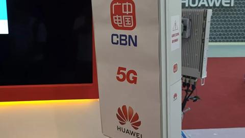 广电5G路线图曝光:或将选择SA独立组网方式