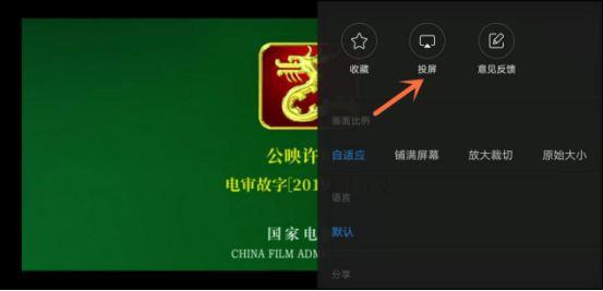 QQ浏览器上线投屏功能,能投屏的不只是视频App