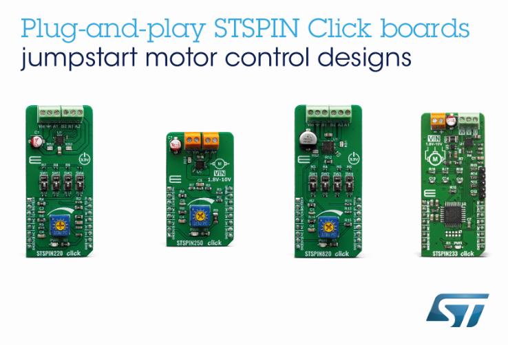 ST推出STSPIN模块为MikroElektronika开发板加入高性能电机驱动器