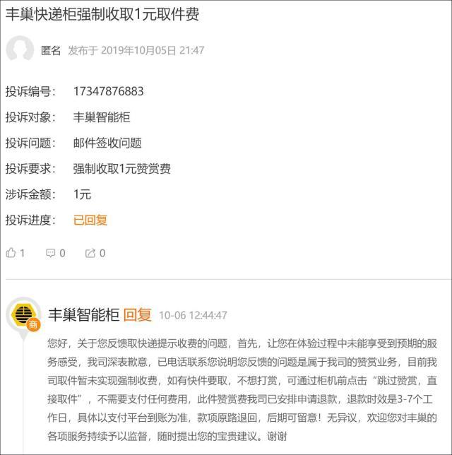 http://www.7loves.org/jiaoyu/1160895.html