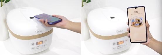 美的重磅发布Aiot创新成果 打开5G智慧新生活