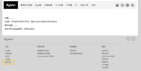 http://www.feizekeji.com/shouji/212026.html