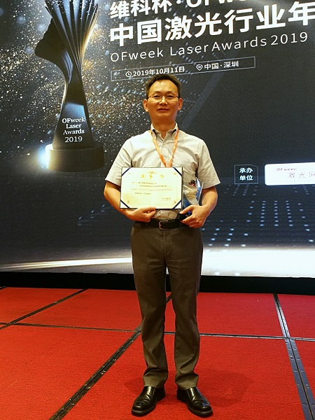 飞博激光荣获维科杯·OFweek 2019最佳光纤激光器技术创新奖