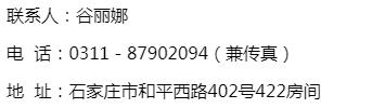 http://www.jienengcc.cn/nenyuanxinwen/140155.html