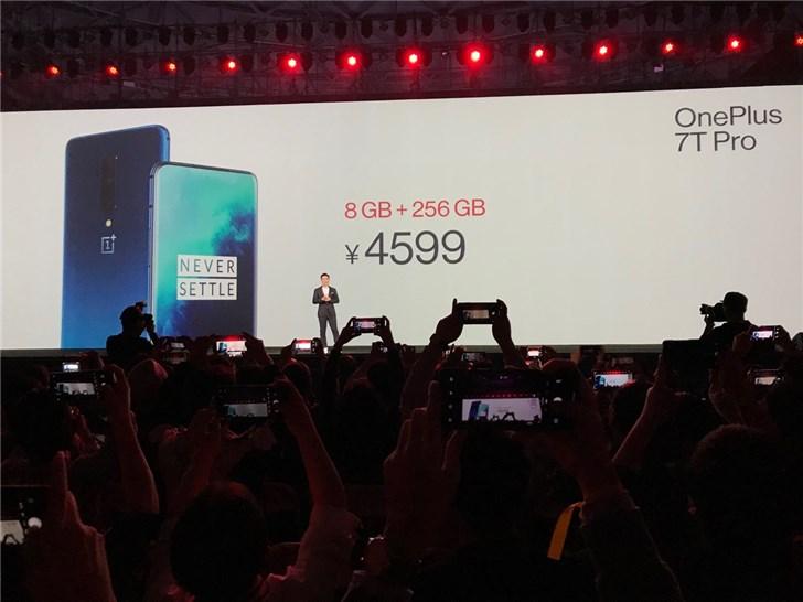 一加7T/Pro国行正式发布:全系90Hz流体屏,2999元至4599元