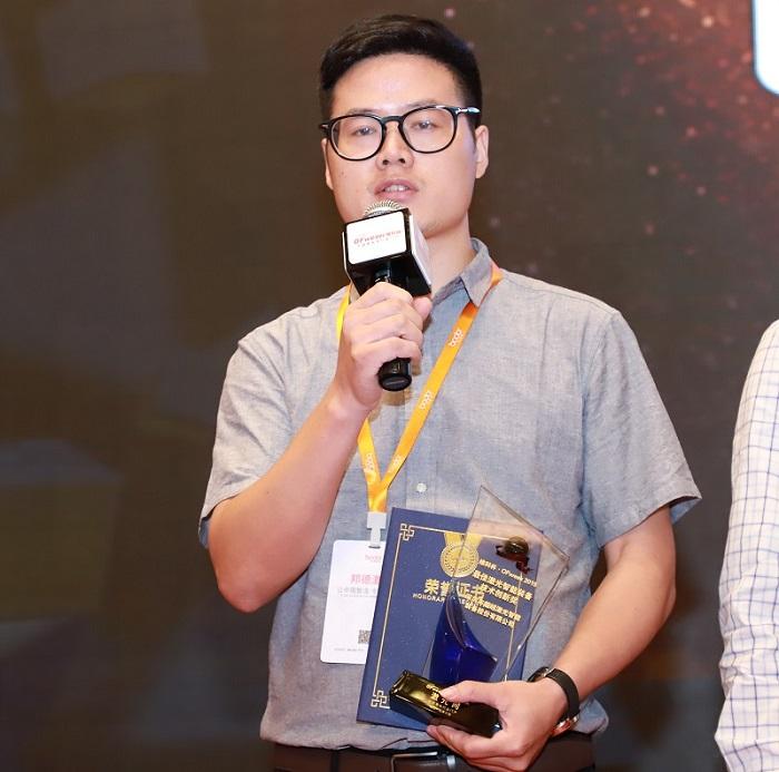超越激光荣获维科杯·最佳激光智能装备技术创新奖
