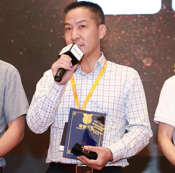 """百超荣获维科杯·OFweek 2019 最佳激光智能装备技术创新奖"""""""