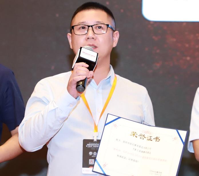 """砝石激光荣获""""维科杯·OFweek2019最佳激光行业应用案例奖"""""""
