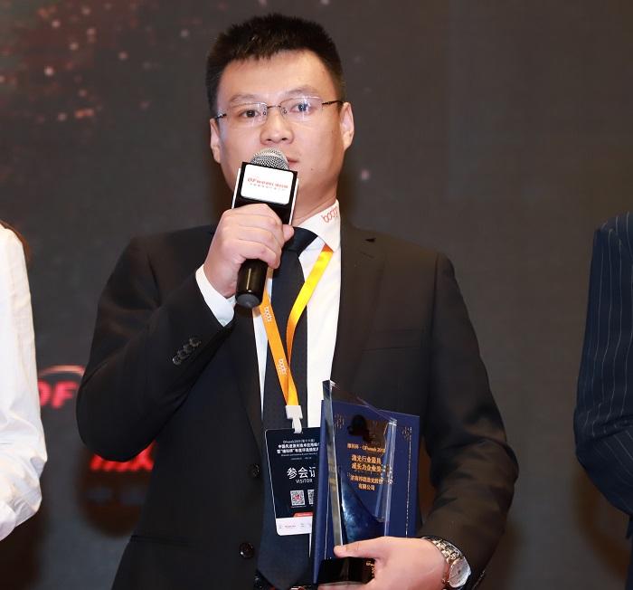 """邦德激光荣获""""维科杯·OFweek 2019 激光行业最具成长力企业奖"""""""