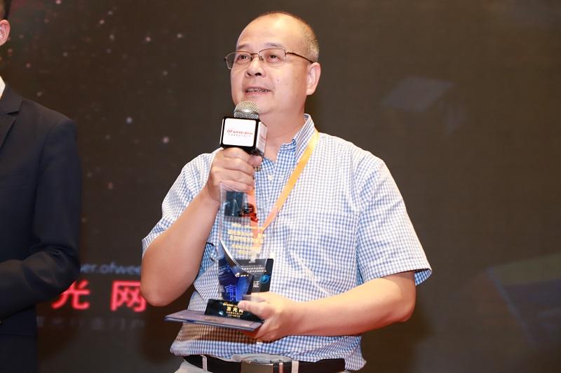 """西安炬光荣获""""维科杯·OFweek 2019 最佳激光元件、配件及组件技术创新奖"""""""