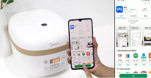 美的IoT发布手机智能+创新应用科技 助力智能家居快速普及