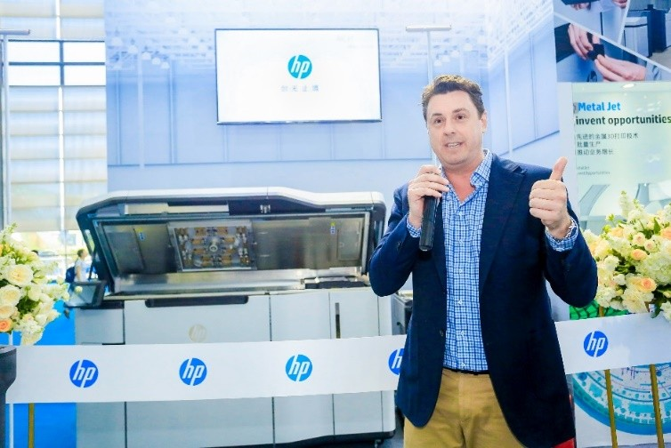 惠普全新HP Jet Fusion 5200 系列3D打印方案亮相2019 TCT深圳展