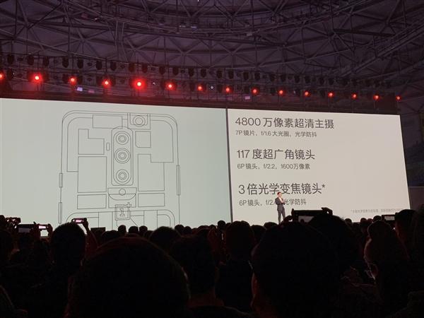 一加7T Pro国行版发布:国产手机最优秀90Hz流体屏加持