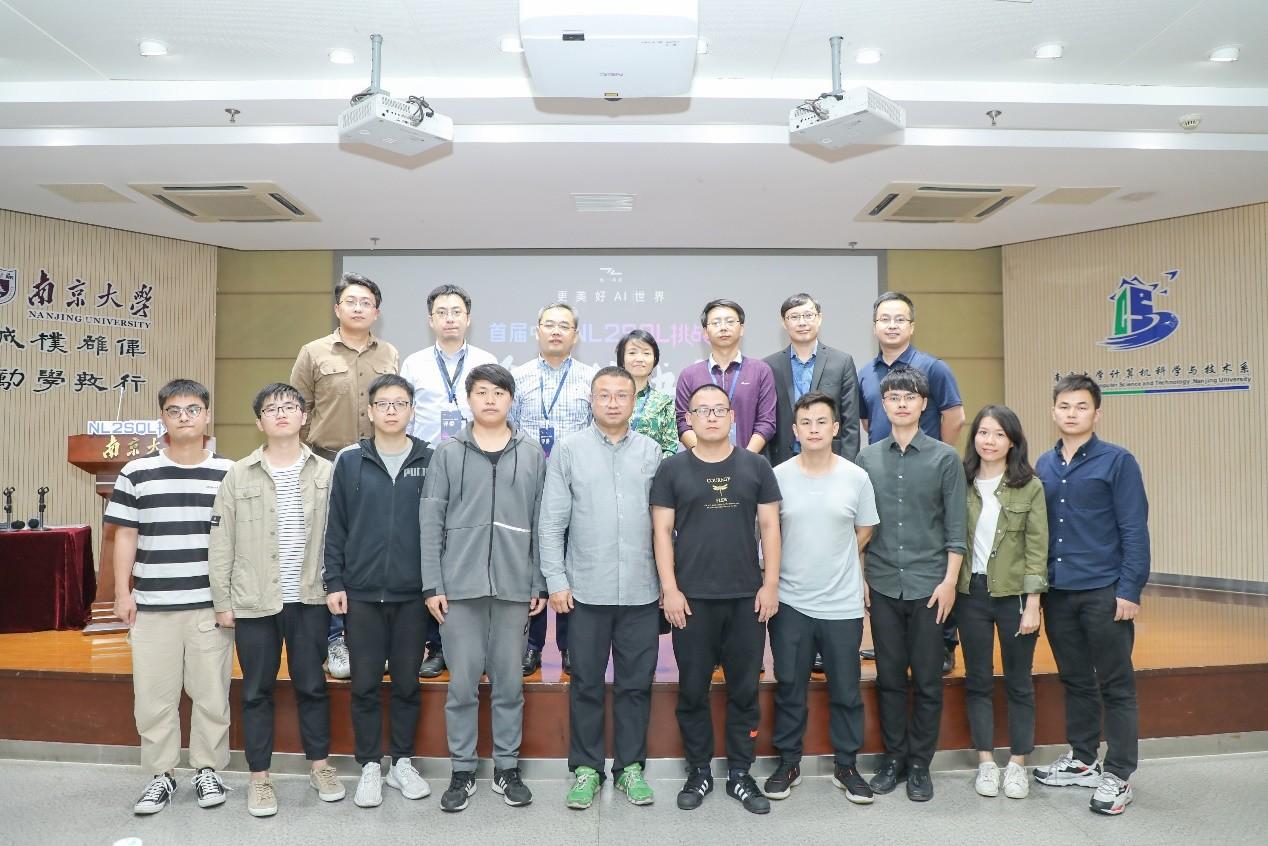 中文NL2SQL准确率超92% 产学研携手推动智能交互发展