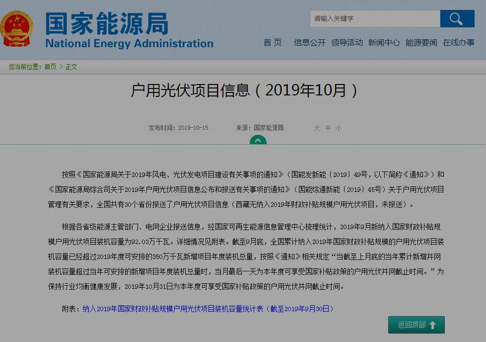http://www.jienengcc.cn/gongchengdongtai/145322.html
