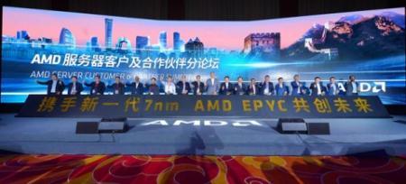 AMD推出新一代7nm AMD EPYC处理器,做出哪些升级?