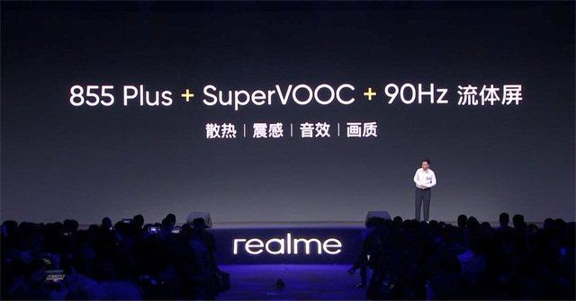 真我realme X2Pro越级体验 最便宜的UFS3.0+90Hz