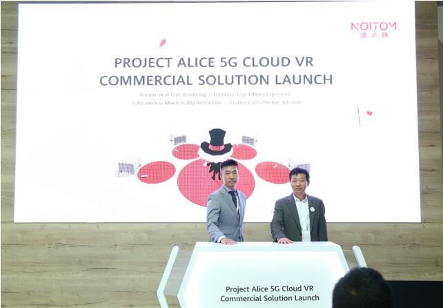 诺亦腾推出基于华为5G 云VR的Project Alice虚拟现实解决方案
