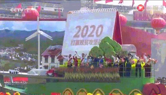 奋斗新时代,新中国葡京登入发展更辉煌
