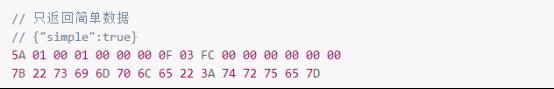 【仙知小课堂】仙知网络协议API使用教程(八)