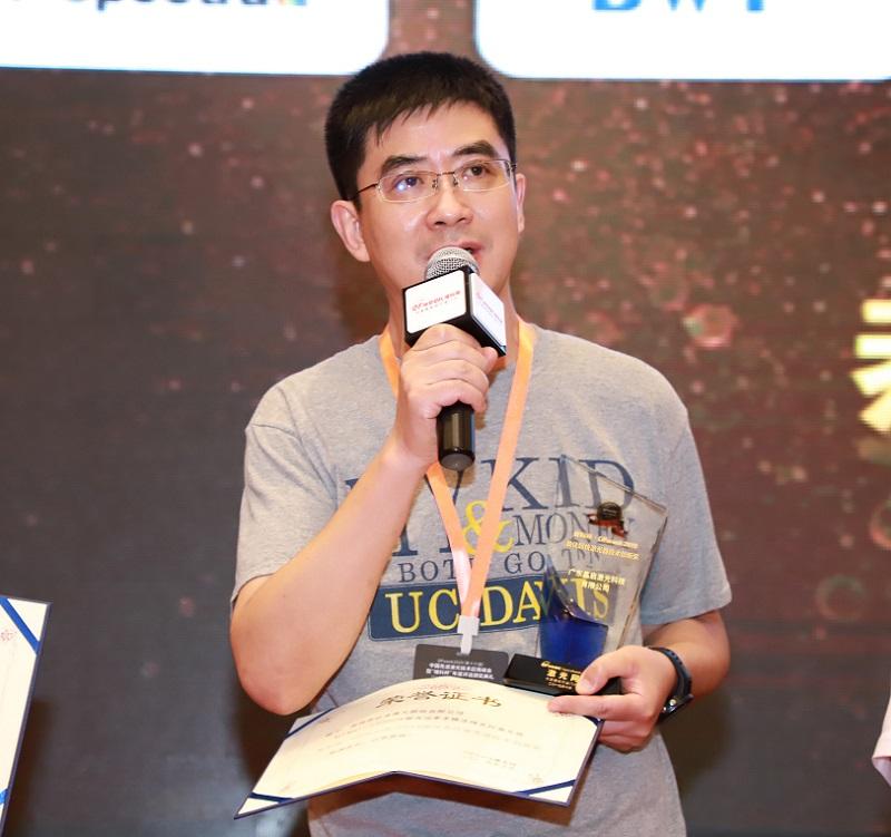广东晶启激光荣获维科杯·OFweek 2019最佳超快激光器技术创新奖