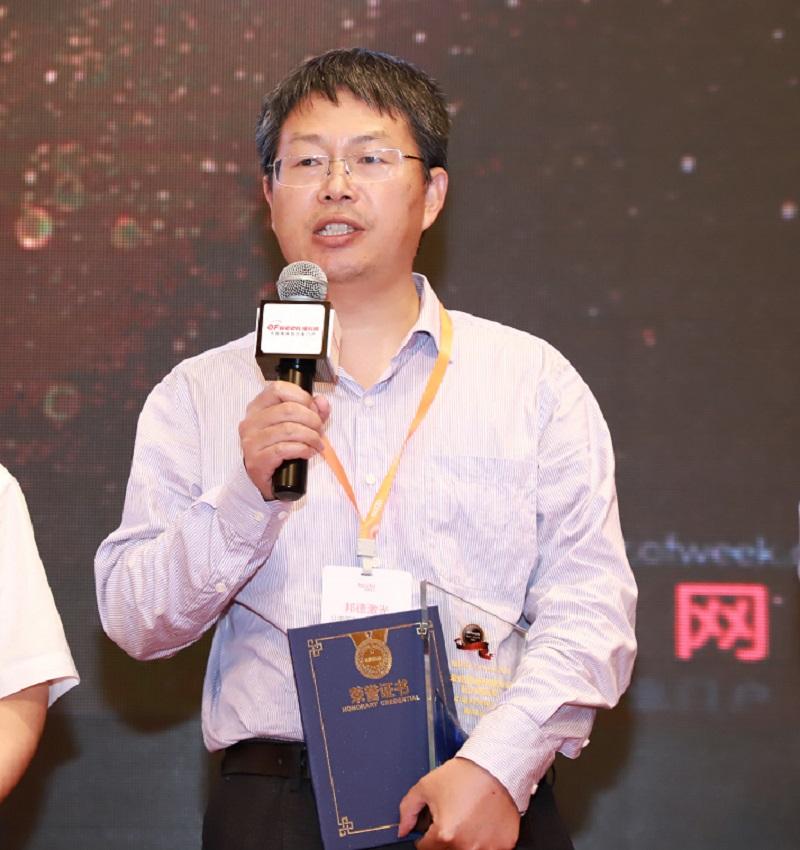 """中电科光电荣获""""维科杯·OFweek2019最佳激光仪器及设备技术创新奖"""""""
