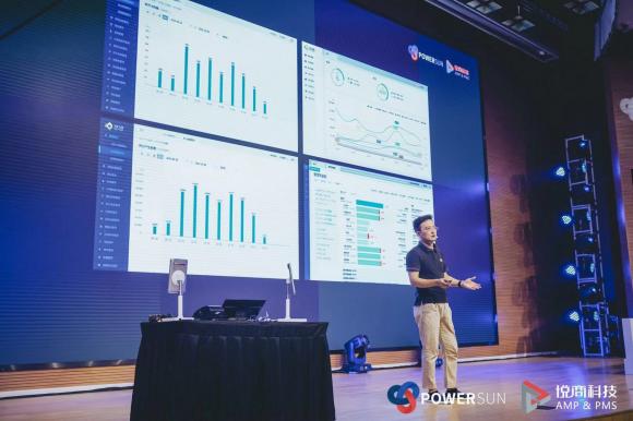 专攻·致用 ——宝申科技10.16发布商业化新品,为资产管理创造新空间