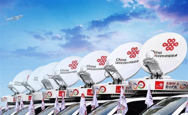 中国联通今年计划建设5万个5G基站,目前已建成2.8万个