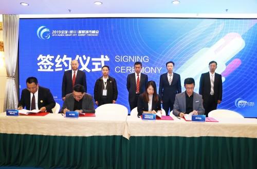2019全球(银川)智慧城市峰会,顺丰:高新技术为经济发展保驾护航