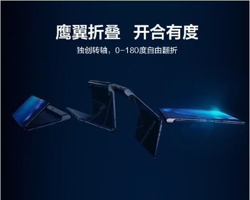 青龙990 5G集成ic升级版 OLED伸缩屏华为手机MateX 要来啦?