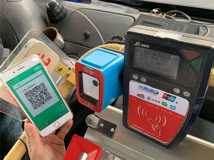 东莞公交新增支持支付宝、微信扫码支付