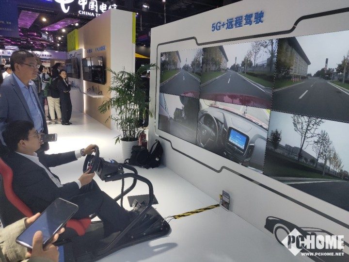 2019VR产业大会:看中国移动5G如何打造新时代