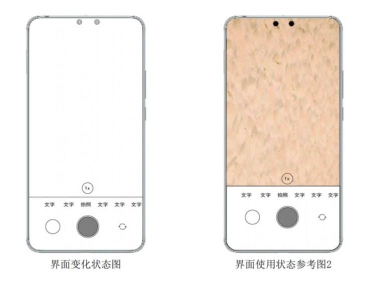 小米10新机曝光:屏下挖孔,前置两个镜头