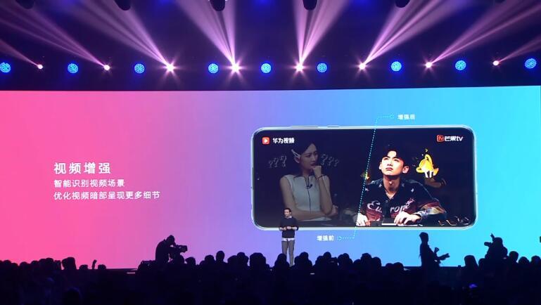 荣耀20青春版正式发布: