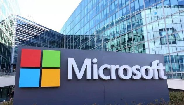 微软欧洲业务违反GDPR《通用数据保护法》