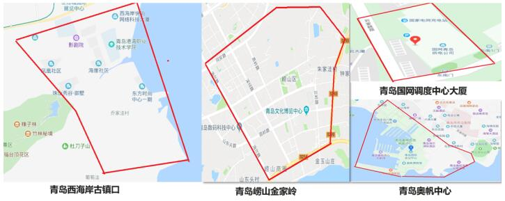 http://www.jienengcc.cn/zhengcefagui/145618.html