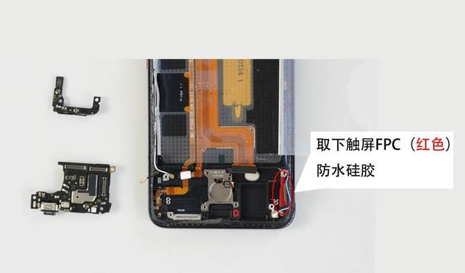 揭秘最好卖的5G手机 iQOO Pro 5G版拆解