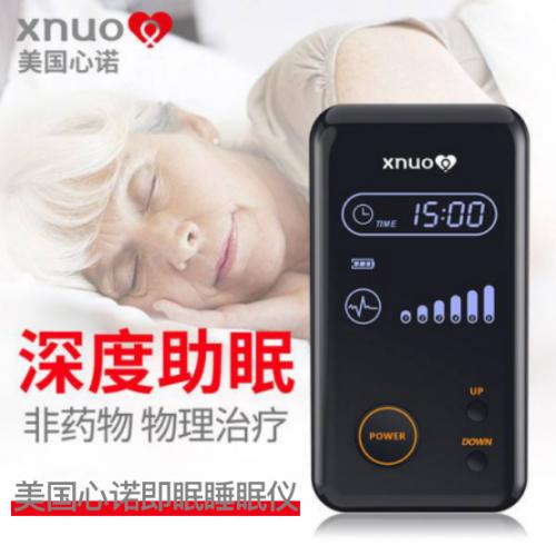 XNUO心诺即眠睡眠仪,让你无忧无虑远离失眠痛苦