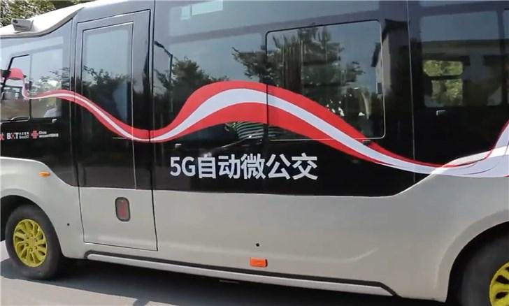 """全球首条城市开放道路""""5G自动微公交""""示范线路开通"""