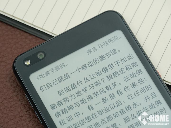 手机阅读党 海信双屏阅读手机A6L来袭!