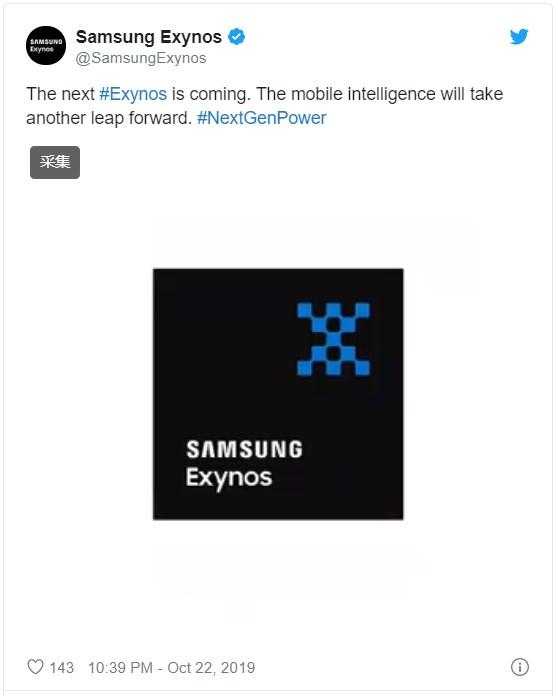 三星官方预告即将发布新款Exynos处理器