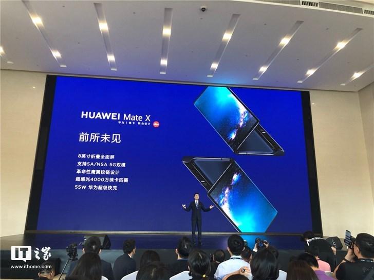 16999元,华为Mate X 5G折叠屏正式发布:超感光4000万徕卡四摄镜头