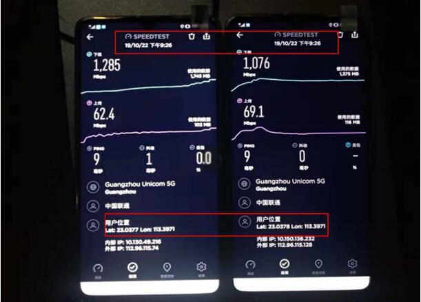 全球首个5G NSA网3.5G载波聚合测试:峰值速率达2.5Gbps