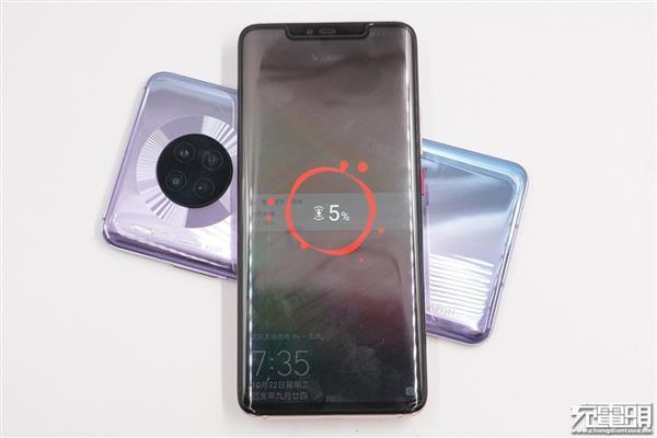 华为Mate 30反向无线充电评测:可充Qi协议设备